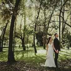 Wedding photographer Ingemar Moya (IngemarMoya). Photo of 18.11.2017