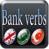 Turkish Arabic verbs