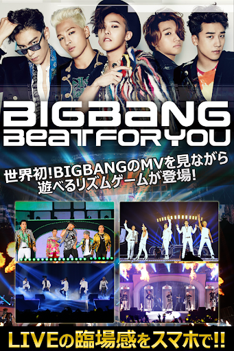 BIGBANG BEAT FOR YOU
