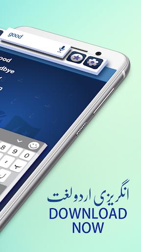 English to Urdu Dictionary Offline - Lite 1.2 screenshots 2
