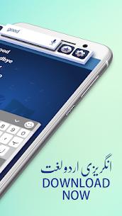 English to Urdu Dictionary Offline – Lite 2