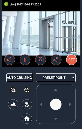 QVR Pro Client screenshot 3