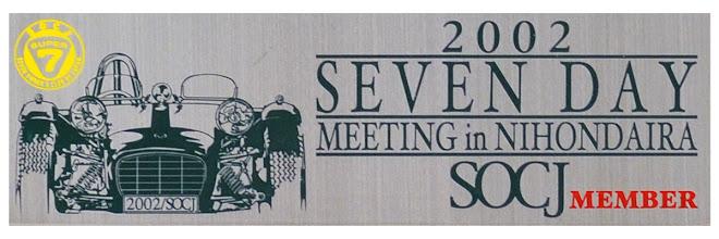 Photo: '02 SEVEN DAY MEETING in NIHONDAIRA. SOCJ Member's Plate.