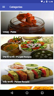 All recipes in gujarati apps on google play screenshot image forumfinder Choice Image