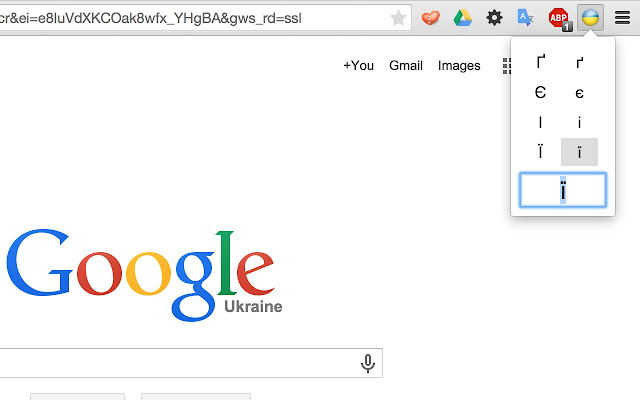 Ukrainian symbols