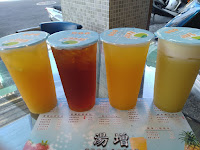 湯增 鮮果頂級茶飲