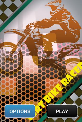ダートバイクレーサ