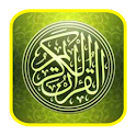 Great Quran : Ramadan 2016 icon