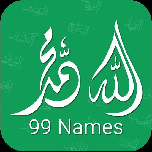 99 Names: Allah & Muhammad SAW (app)