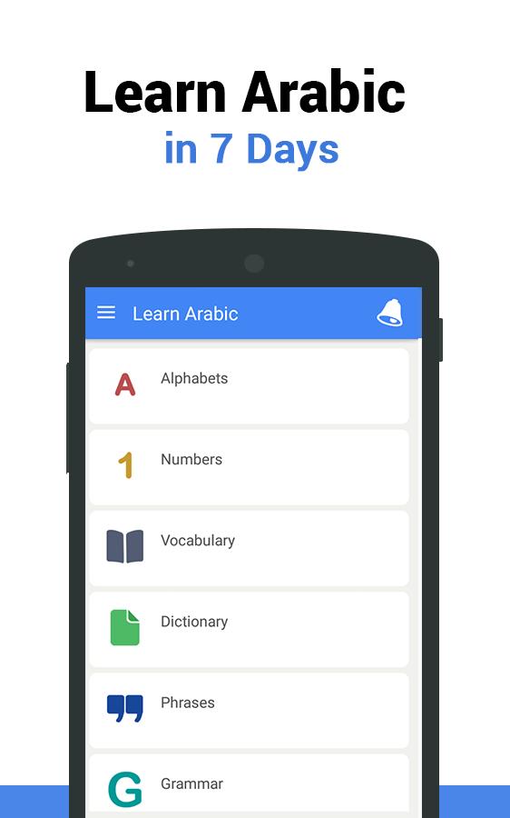 L-Lingo Learn Arabic 5.6.60 APK Download