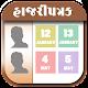 Hajripatrak - Student Profile (app)