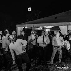 Wedding photographer Saúl Rojas hernández (SaulHenrryRo). Photo of 07.11.2017