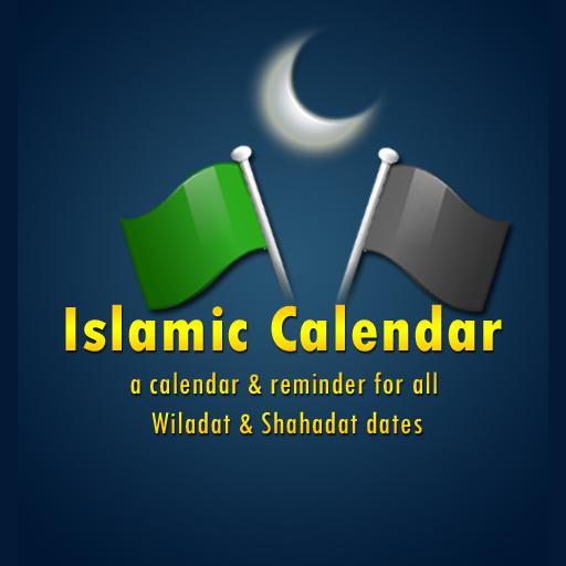 Islamic Calendar - Apps on Google Play