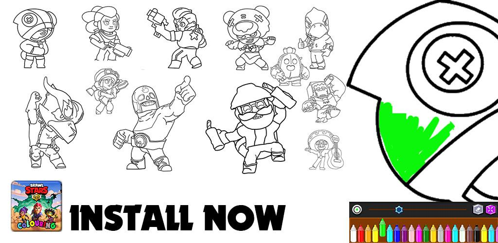 Coloring Page Brawl Stars 7 My Drawing For The Brawl Stars Art