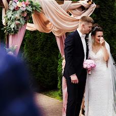 Düğün fotoğrafçısı Anna Kova (ANNAKOWA). 14.09.2018 fotoları