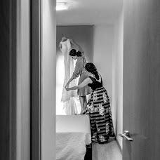 Hääkuvaaja Lorenzo Ruzafa (ruzafaphotograp). Kuva otettu 22.10.2018
