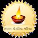 Chovatiya Parivar Download for PC Windows 10/8/7