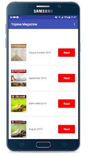 App UPSC MAG: UPSC BOOKS || NEWSPAPER || STRATEGY APK for Windows Phone