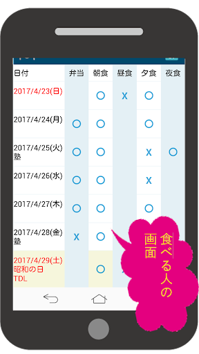 u98dfu4e8bu9023u7d61 0.0.5 Windows u7528 1