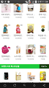 뿡이야 screenshot 1