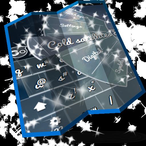 冷卫星表情符号 個人化 App LOGO-硬是要APP