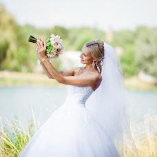 Wedding photographer Dima Rogoviy (dimarogovyj1994). Photo of 12.11.2017