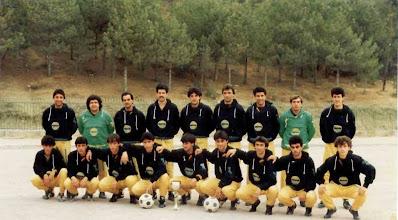 Photo: 1986-87 ΑΕΚ Α' Κατηγορία ΕΠΣ Κοζάνης