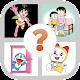 Doraemonnnnnn Quiz Game Download for PC Windows 10/8/7