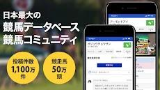netkeiba.com 競馬情報のおすすめ画像5