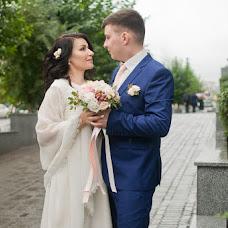 Wedding photographer Valentina Pisarenko (LoveValentinka). Photo of 05.11.2016