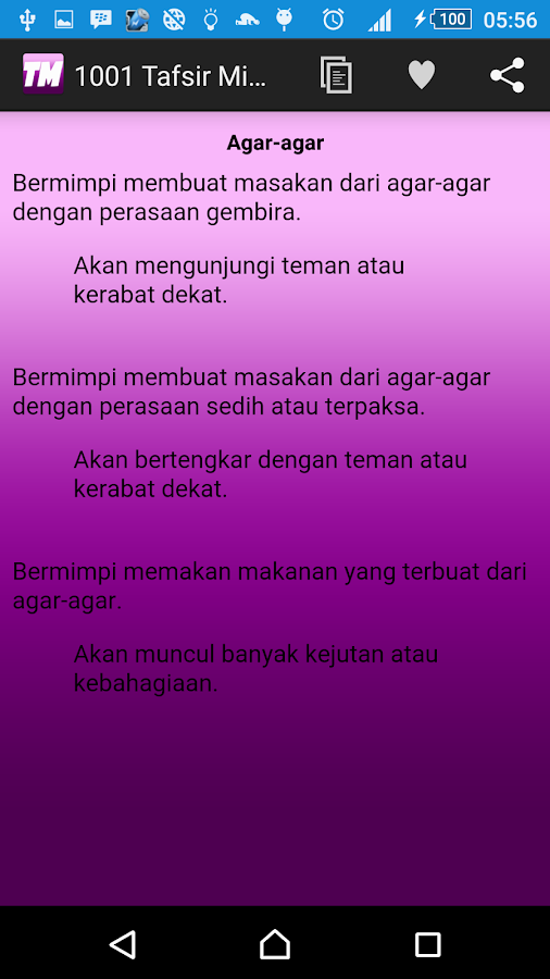 1001 Tafsir Mimpi- screenshot