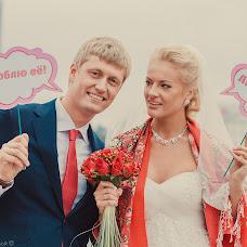 Wedding photographer Natalya Perminova (NataDev). Photo of 04.01.2014