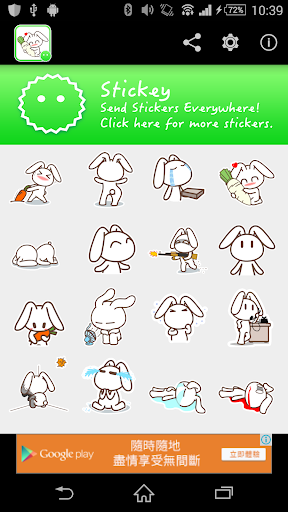 Stickey Silence The Rabbit