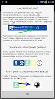 Screenshot of Чыгунка