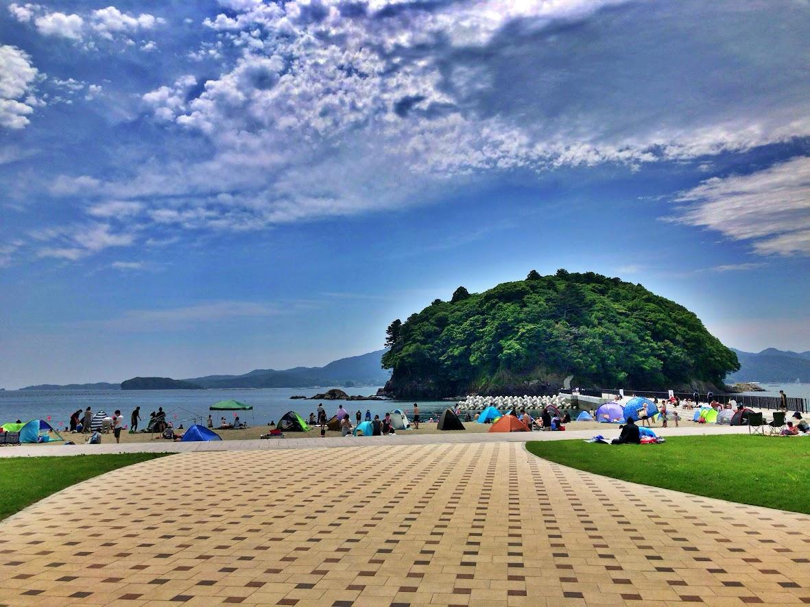 荒島(あれしま)