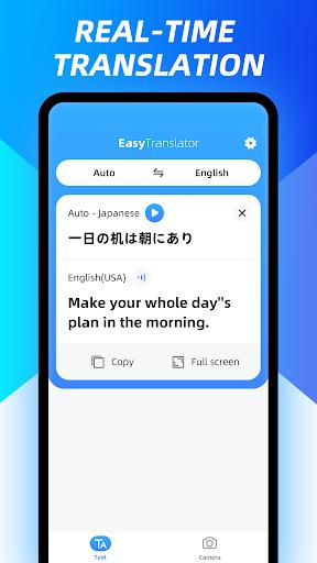 Easy Translator screenshot 1