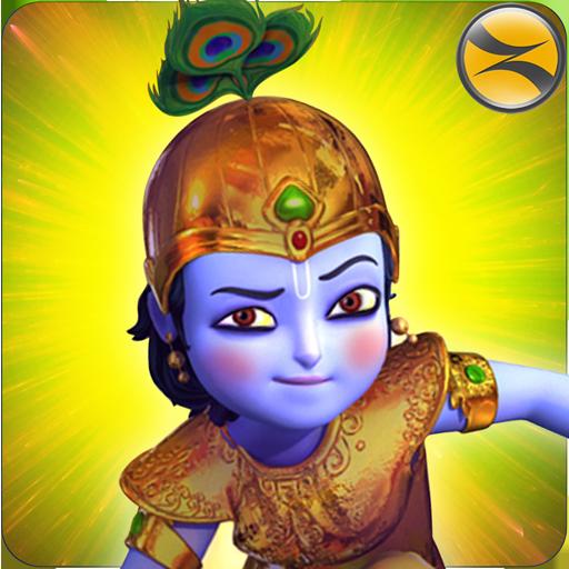 Little Krishna (Unreleased)