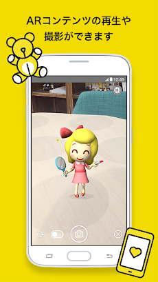 ARAPPLI - AR(拡張現実)アプリのおすすめ画像3