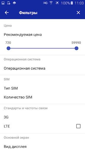 u041cu0430u0433u0430u0437u0438u043d Samsung 2.6.17 screenshots 4