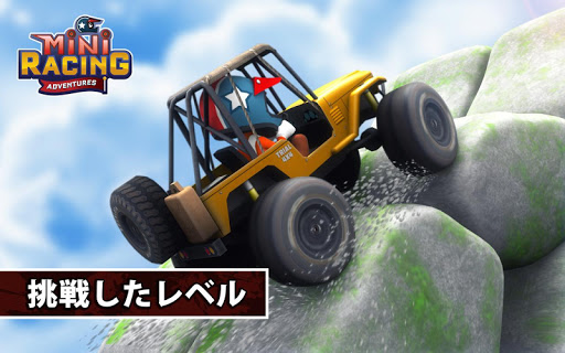 免費下載賽車遊戲APP|ミニレーシング冒険 app開箱文|APP開箱王