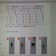 お得なギフト通販サイトMASAO-Webviewer版