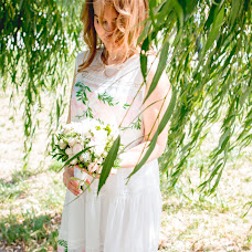 Wedding photographer Vladislava Kharlamova (VladislavaPhoto). Photo of 17.08.2017
