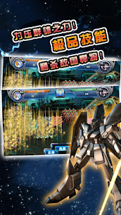 机甲三国online-中文三国志英雄经典大战策略战争网络游戏 screenshot
