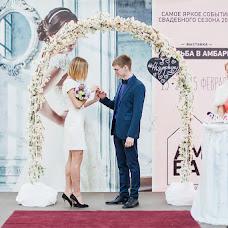 Wedding photographer Natalya Bondareva (NataBon). Photo of 13.02.2015