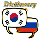 Russian Korean Dictionary