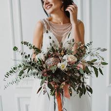 Wedding photographer Dmitriy Zyuzin (ZUZINPHOTOGRAPHY). Photo of 13.04.2018