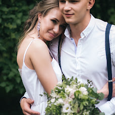 Wedding photographer Svetlana Teterkina (ISFoto). Photo of 31.08.2017