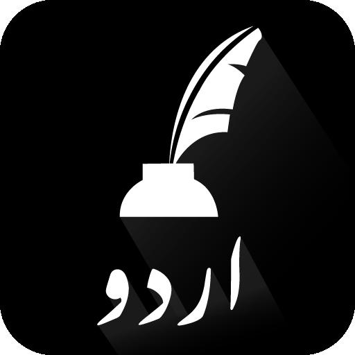 Urdu Poetry Status - Sad Urdu Pics Shayari - Apps on Google Play