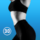 Lose Belly Fat in 30 Days - Workout For Women Download on Windows
