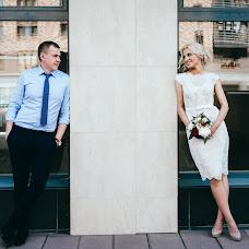 Wedding photographer Ulyana Anashkina (Anashkina). Photo of 15.04.2017
